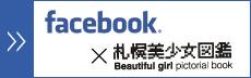 美少女_FB